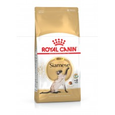 Royal Canin Siamese Adult 10 Kg Hrana Uscata Pentru Pisici