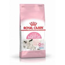 Royal Canin Babycat 4 Kg Hrana Uscata Pentru Pisici